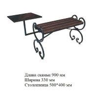 Скамейка/Стол №13